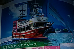 Kuruzu-2