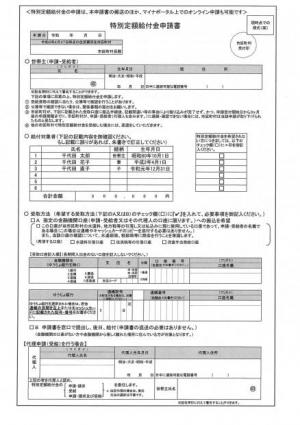 Photo_20200520093201