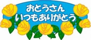 Photo_20200621085703