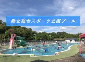 Photo_20200716104301