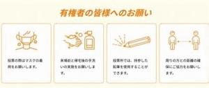 Photo_20201025072601