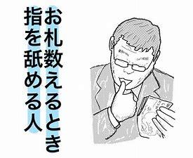 Photo_20201129111801