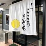 Photo_20210320074601