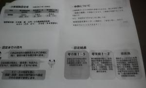 Photo_20210729141701